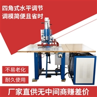 PVC夹网布焊接机 高周波熔接机 找赛典