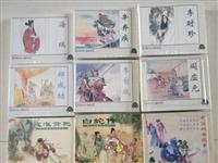 上海普陀区回收小人书