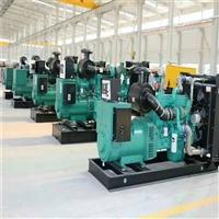 40KW柴油发电机 SH40D