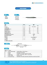 单模光纤隔离器