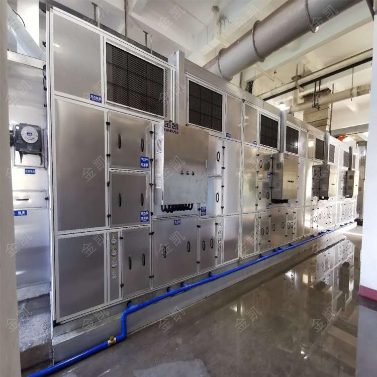 蒸汽余热污泥干化机 全自动蒸汽污泥烘干机 余热利用污泥低温干化机厂家
