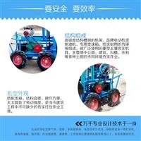 小型轻便自行式夯土机 链条输送机 厂家优惠