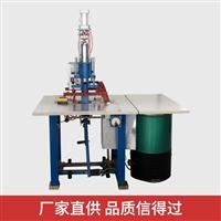 双头气压塑料高频热合机 PVC雨衣雨裤焊接机