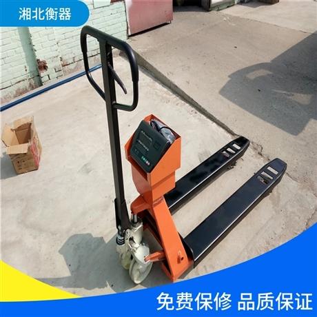 湖南打印电子叉车秤YCS2-3吨耀华托盘搬运电子称叉车