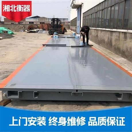 贵州3x16米80吨电子汽车衡 100吨汽车地秤 120T电子地磅供货商