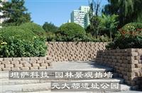 北京挡土墙砌块