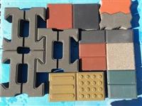 混凝土透水砖价格
