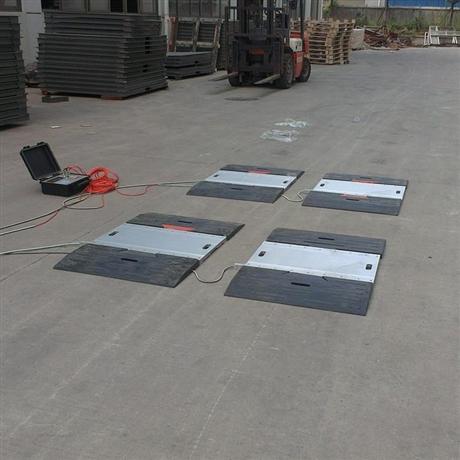 出口便携式汽车轴重仪 12块板称重仪 8块板轮轴仪无线称重仪