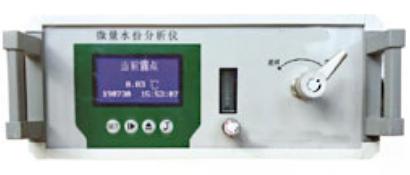 LB-WSY1000便携微量水份仪 露点仪