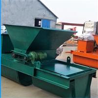 路面拦水带成型机 液压移动水渠浇筑 定制灌溉设备
