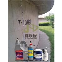 广州 混凝土地面空鼓怎么解决 空鼓灌浆树脂供应商