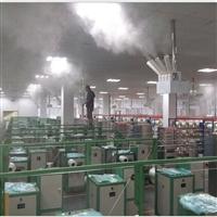 加湿设备 工业厂房用的加湿器