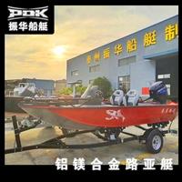 PDK 铝镁合金钓鱼船 路亚艇 可定制