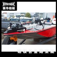PDK 路亚船 钓鱼船 户外比赛专用钓鱼艇 可定制