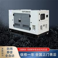 150kw柴油静音发电机泽腾