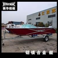 PDK 铝镁合金观光艇 豪华商务游玩艇 巡逻艇 580
