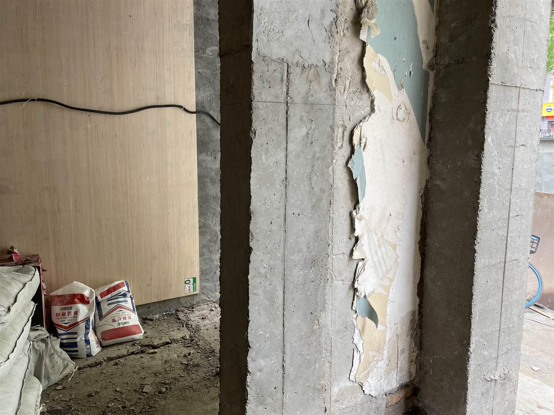 西安碑林房屋抗震检测第三方机构