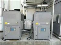 2匹油冷机端面摩擦设备专用 1匹冷油机润滑油控温专用