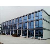 辽宁沈阳活动房集装箱生产厂家批发市场
