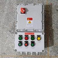 BXM58-8K/63防爆照明配电箱
