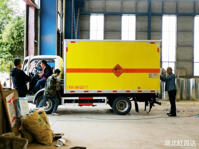 长治市符合标准的危爆物品运输车现车销售
