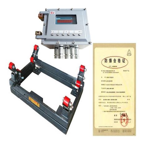 电子秤地磅钢瓶1-3吨工业称重氮气秤RS232选配4-20am通讯钢瓶秤