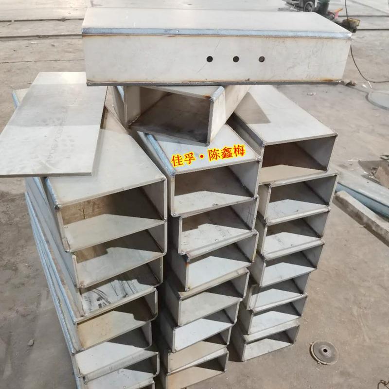 开孔打眼钢板拼焊非标不锈钢龙八国际官方网站入口管