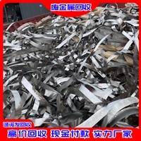 青島區域廢品回收 青島區域廢鐵回收 誠諾發高效回收團隊