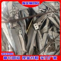 青島市北高價回收廢品 青島市北廢鋼回收 誠諾發現場支付款項
