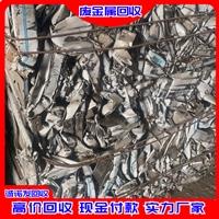 青島李滄廢品回收 青島李滄不銹鋼鋼板回收 誠諾發量大價格高