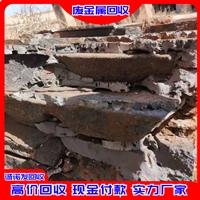 青島即墨廢品回收電話 青島即墨430不銹鋼回收 誠諾發今日回收價格