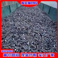 青島市北廢品上門回收 青島市北316不銹鋼回收 誠諾發24小時上門服務