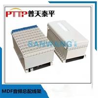 普天泰平FA8-184-100D保安接线排100回线
