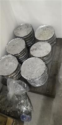 友邦焊锡材料益阳 张家界厂家回收 经验高今日锡价格行情查询