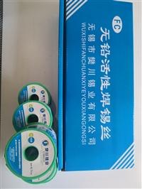 今日废锡条回收价格自贡 湘西诚信经营 30年厂家回收金属锡价格