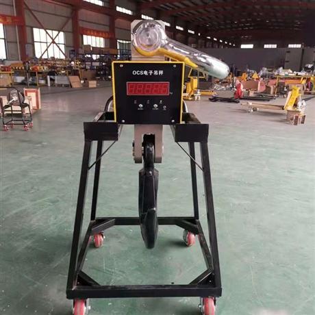 昆明塔吊电子秤15吨价钱 OCS系列20吨电子吊秤供应