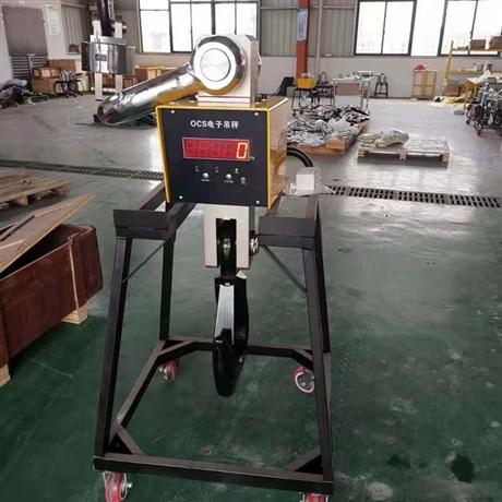 湘北吊秤生产商1-50吨直视数显LED电子吊钩秤