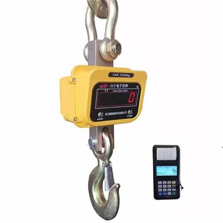 天津电子吊钩秤专卖 无线远程打印5-20吨电子吊磅厂家