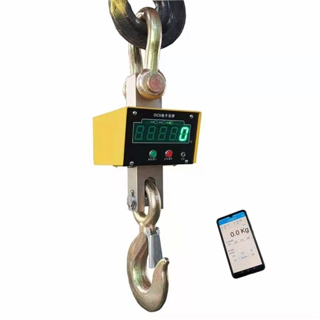 廊坊吊钩秤厂家10吨手持显示电子吊秤