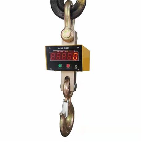 衡阳十吨电子吊称配手持仪表 OCS-10T吊钩电子称厂家