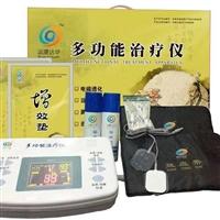 内热针治疗仪 中药提速针灸治疗仪 价格合理  运康达华