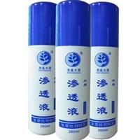 空气波压力治疗仪  中药提速 生产厂家  运康达华