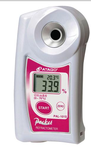 日本爱拓ATAGO切削油浓度计 PAL-101S