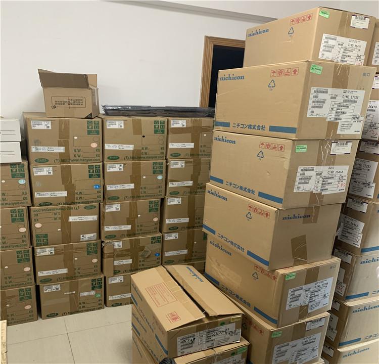 青岛各类内存芯片收购 原装IC芯片回收公司