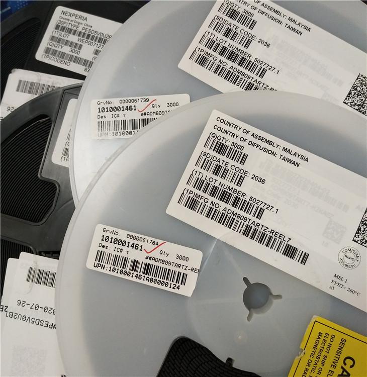 福永进口电解电容收购 统货电子元件回收公司