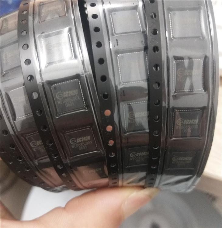 芜湖电子物料回收 进口电容收购公司