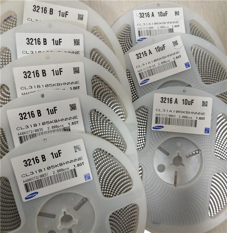 宿迁电子元器件回收 IC收购公司