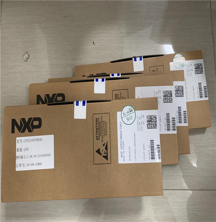 青岛收购电子元器件 电子元器件回收公司