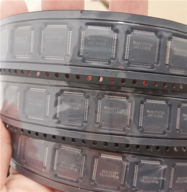宁波批量高频管收购 统货电子元件回收公司