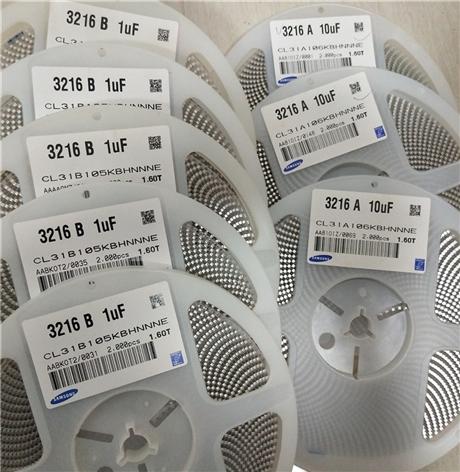 贵州收购太诱电容 进口发光管回收公司